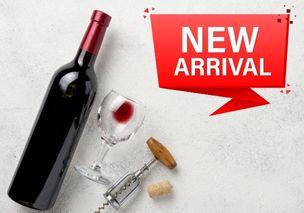 Montepulciano: l'austero fil rouge che unisce il Centro al Sud Italia