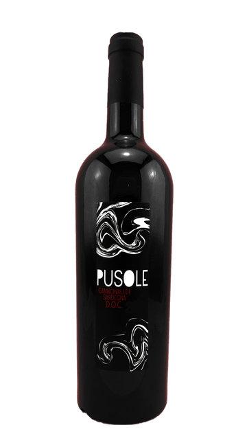 Cannonau Pusole 2016