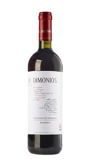 Cannonau Riserva 'Dimonios' Sella & Mosca 2015