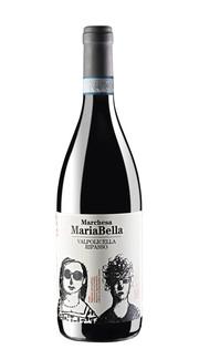Valpolicella Ripasso Superiore 'Marchesa Mariabella' Massimago 2016