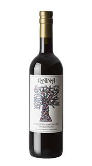 Vermouth 'Numero Uno' Raina