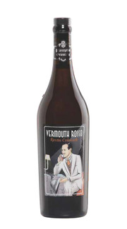 "Vermouth Rosso ""Ricetta Coloniale"""